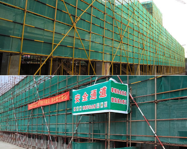 Flame Retardant Scaffold Netting For Construction Safety
