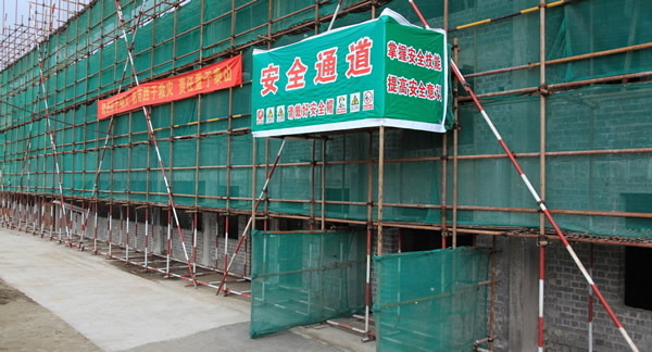 Plastic Netting Trellis For Construction Site Safety Net
